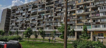 МФЦ ул. Нахимова ул.д.1