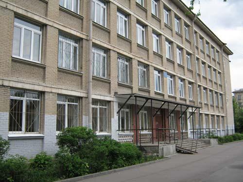 Школа № 15. Главный вход