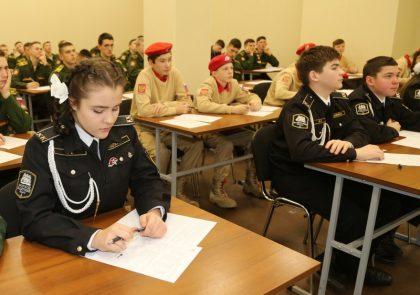 Юнармейский отряд школы № 15 на Географическом диктанте