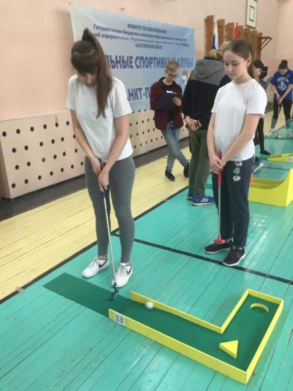 Участники соревнований по мини-гольфу