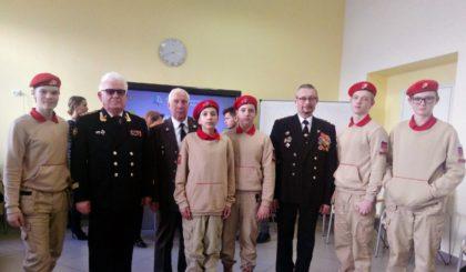 Юнармейцы и ветераны-подводники