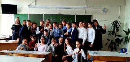 Коллективное фото участников акции «Добрые уроки»