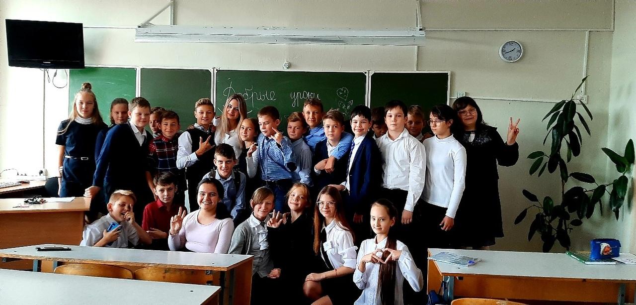 ГБОУ школа № 15